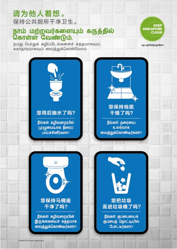 Public Toilet Cleanliness Poster (Chi/Tamil)